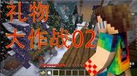 【小桃子】minecraft我的世界--hypixel服务器 圣诞节礼物大作战02