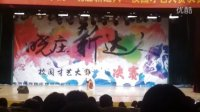 第四届晓庄新达人决赛 《忆·上海》