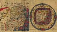 第五十八集 《山海经》的雏形山海图,原来刻在这里