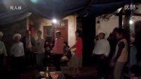 佤族打歌 三月六打歌对唱 澜沧三哥歪歌 临沧双江布朗族 陶志 第八集