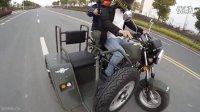 骑士网15年第8集:呆子带着小伙伴测评好玩的银刚mini边三轮摩托车 呆子测评