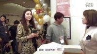 《七次的初吻》 第一集花絮 崔智友篇 (又名;初吻有七次)