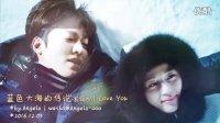 [161205.Angela]自制.蓝色大海的传说.剪辑MV.I Love You