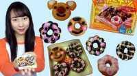 DIY食玩之美味甜甜圈凯利 新魔力玩具学校