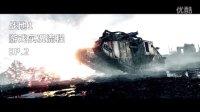 【神探莫扎特】战地1(Battlefield 1)丨游戏实况流程 EP.2-在丛林里发生了一些不♂可♂告♂人的事情