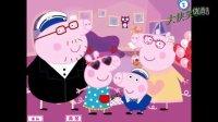 80.小猪佩奇的一家,快乐的一家人 分粉红小猪 亲子游戏 熊出没