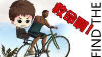 【逍遥小枫】送儿子去上学的恐怖旅途 | Guts and Glory(勇气与荣耀)