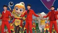 2017央视鸡年春晚,没想到鹿晗表演这个节目