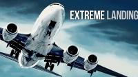 云烽飞行03 飞行摇杆 空客A340两发失效如何降落? 模拟飞行游戏解说 Extreme landings第三期