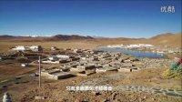 《觅密之旅》第3集 西藏山南哲古镇
