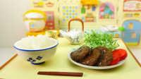 日式烧肉饭-日本食玩-迷你厨房 127