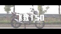 骑士网15年第11集:摩托中的卡罗拉,雅马哈飞致YS150呆子测评
