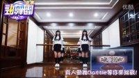 【網路最火紅美女雙胞胎】勁舞團舞蹈-神還原