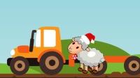 幼儿英语启蒙 宝宝轻松学单词 农场里的动物们 拖拉机送他们回家 Farm Animals