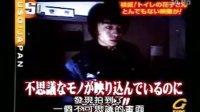日本灵异节目USO拍到厕所的花子