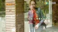 花儿民歌《人到难处哈想情人》MV—王青兰
