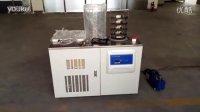 实验室真空冷冻干燥机 小型冻干机操作视频