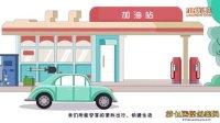油融网品牌动画宣传片【第七区作品】
