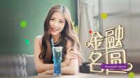 金融名圆:明星跨界玩投资,赵薇和范冰冰谁更会投资?