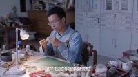 [邓彬采访] 99%的人都不了解的金缮工艺,他凭自学成为了中国第一人