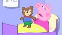 宝宝巴士180 之宝宝幼儿园2宝宝学形状超级飞侠2 超级飞侠变形玩具 超级飞侠变形警车珀利小猪佩奇玩具视频