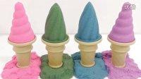 如何使 颜色动力学砂冰淇淋 学习颜色泥煤粘土厕所大便 【 俊和他的玩具们 】