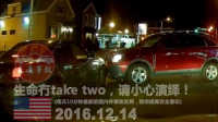 美国交通事故合集20161214:疯狂的司机驾驶和汽车车祸碰撞,各种作死路怒违章超速酒驾乱变道闯红灯Crazy Drivers  in USA