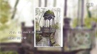 水彩风景5—林中石亭—朱敏光——手绘帮
