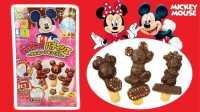 日本食玩DIY米奇老鼠巧克力棒 迪士尼米奇妙妙屋食玩