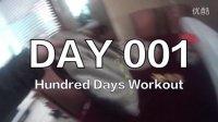 减肥100天大作战-看陈老师001