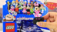 白白侠玩具秀:乐高 迪士尼人仔抽抽乐 米奇妙妙屋