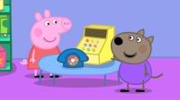 宝宝巴士07 汉语拼音 宝宝学习汉字 亲子早教 小猪佩奇视频玩具汽车总动员