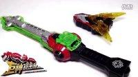 巨神战击队3之超救分队 超救卫装备套装 玩具试玩评测【玩具爸爸】