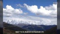 sxty西藏之旅自驾游第七集 波密一拉萨20160920