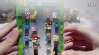 我的界玩具小盒/悠悠玩具世界石