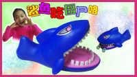 【植物大战僵尸】僵尸的新对手 方方姐姐的大鲨鱼 亲子小游戏