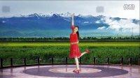 湘女王广场舞《我爱你勐巴拉娜西》制作、演绎:湘女王    编舞:廖弟
