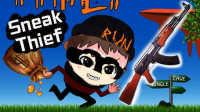 【逍遥小枫】小偷模拟器#3 | AK在手天下我有!强盗包子再次上线~!