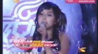 张含韵-雪人 2004超级女声