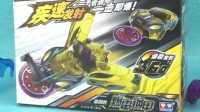 【汽车总动员玩具视频】机甲兽神爆裂飞车爆雷钢甲变形玩具