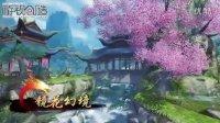 游戏视频制作 游戏宣传片制作 游戏预告片《神道三国》