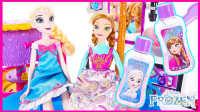 艾莎公主和芭比公主的神奇洗澡礼盒玩具 小马宝莉 米老鼠 小猪佩奇 小黄人儿童奇趣玩具试玩#欢乐迪士尼#
