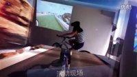 VRBIKE虚拟骑行