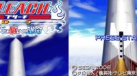 【蓝月解说】死神DS 追逐苍天的命运【NDS游戏分享】【当年的人气动漫作品】