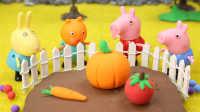 『奇趣箱』小马宝莉的魔法帽来到了猪爷爷的菜园,小猪佩奇变出了什么蔬菜呢?