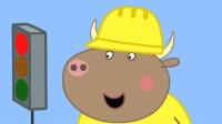 宝宝巴士14 汉语拼音 宝宝学习汉字 亲子早教 小猪佩奇视频玩具汽车总动员