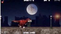 恐龙觉醒 恐龙星球 侏罗纪公园 筱白解说恐龙游戏