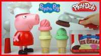 小猪佩奇贩卖冰淇淋给艾莎公主的玩具故事