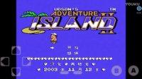 杨金发-小游戏解说fc《冒险岛2》红白机游戏