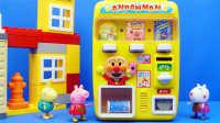 面包超人 自动售货机 迪士尼 小猪佩奇 玩具